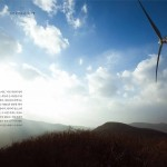 Taebaek Wind Energy Farm | Korea Editorial Photographer