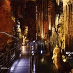A Peek Inside Uljin's Seongnyu Caves | LX Magazine