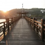 Andong – The Superlative City | LX Magazine