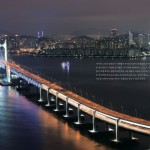Busan's Coastal Life | Korea Editorial Photographer