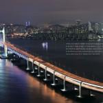 Busan's Coastal Life | Korea Editorial Photographer